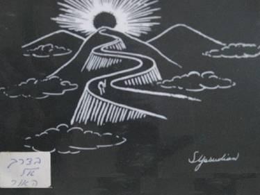ציור של סלבאראג'אן ייסודיאן