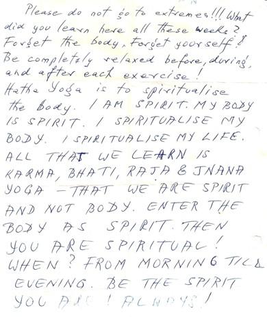 מכתב מייסודיאן